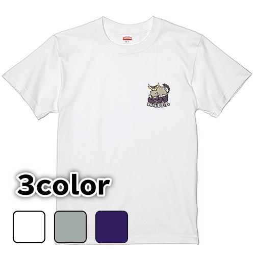 Tシャツ 半袖 大きいサイズ 5.6オンス ラーテル/L 2L 3L 4L 5L 6L 7L/キングサイズ対応 翌日発送可