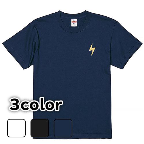 Tシャツ 半袖 大きいサイズ 5.6オンス INAZUMA /L 2L 3L 4L 5L 6L 7L/キングサイズ対応 翌日発送可