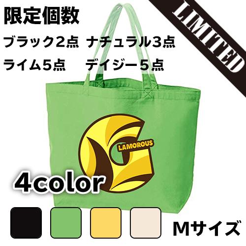 【数量限定】エコバッグ トートバッグ G BoxLogo/(Mサイズ)