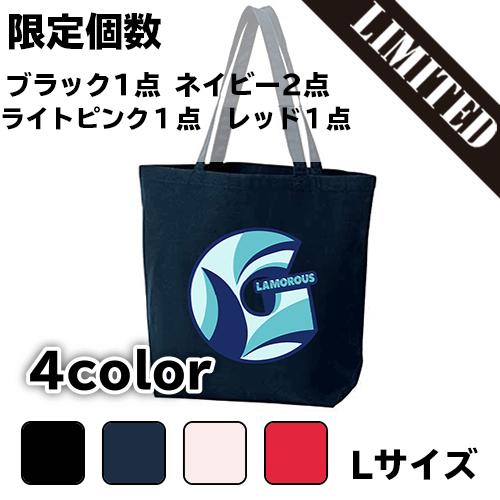 【数量限定】エコバッグ トートバッグ G BoxLogo/(Lサイズ)