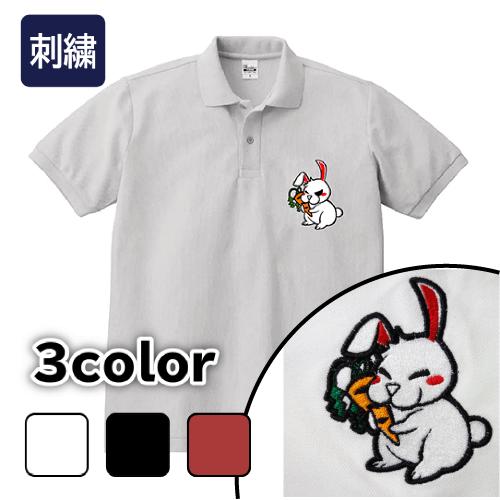 大きいサイズ メンズ ポロシャツ 半袖 刺繍 うさぎくん/L 2L 3L 4L 5L