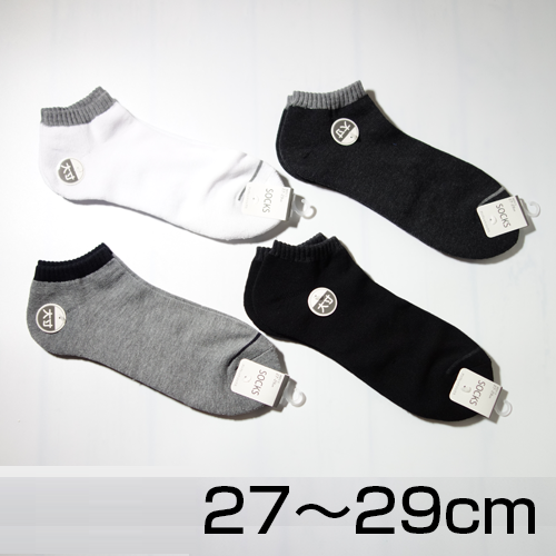 靴下 ソックス 大きいサイズ くるぶし アンクル丈 シンプル/27-29cm