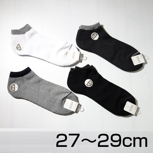 大きいサイズ メンズ 靴下 ソックス くるぶし アンクル丈 シンプル/27-29cm