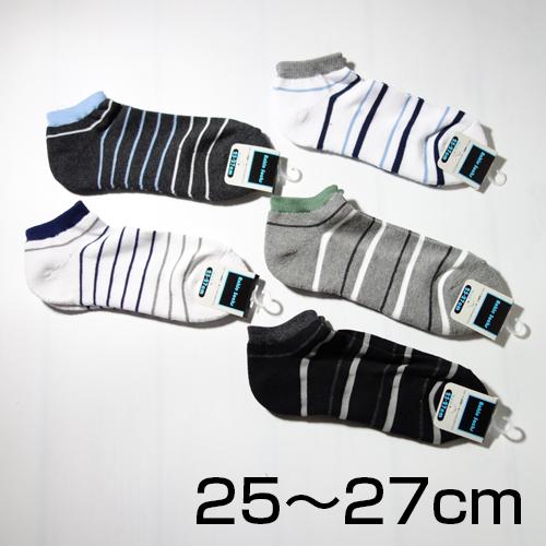 大きいサイズ メンズ 靴下 ソックス くるぶし アンクル丈 ボーダー2/25-27cm