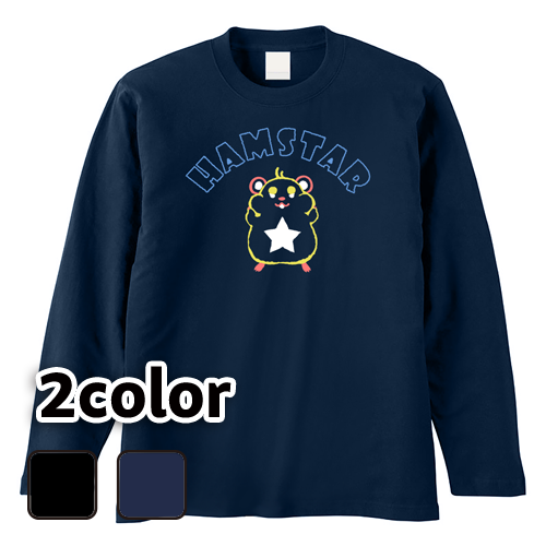 大きいサイズ メンズ ロンT 長袖Tシャツ HAMSTAR / L 2L 3L 4L