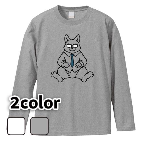 大きいサイズ メンズ ロンT 長袖Tシャツ テレワーク(シンプル) / L 2L 3L 4L