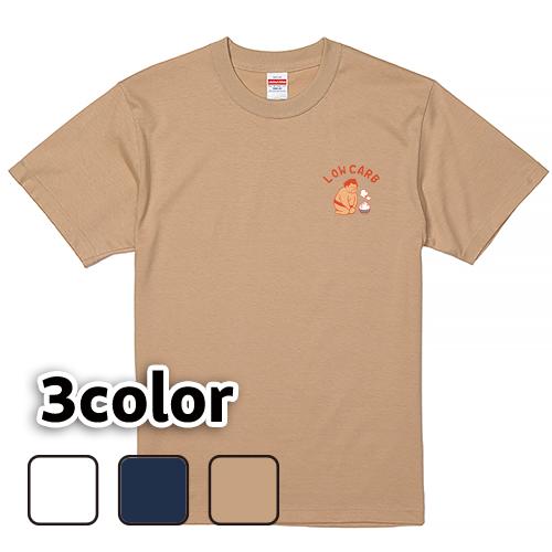 Tシャツ 半袖 大きいサイズ 5.6オンス ワンポイント 糖質制限/L 2L 3L 4L 5L 6L 7L/キングサイズ 翌日発送可