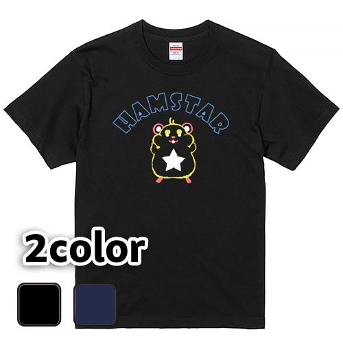 Tシャツ 半袖 大きいサイズ 5.6オンス HAMSTAR/L 2L 3L 4L 5L 6L 7L/キングサイズ 翌日発送可