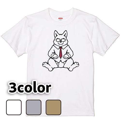 Tシャツ 半袖 大きいサイズ 5.6オンス テレワーク(シンプル)/L 2L 3L 4L 5L 6L 7L/キングサイズ 翌日発送可