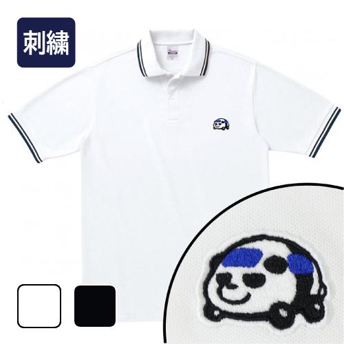 大きいサイズ メンズ ラインポロシャツ 半袖 刺繍 パンダカー/L 2L 3L 4L 5L