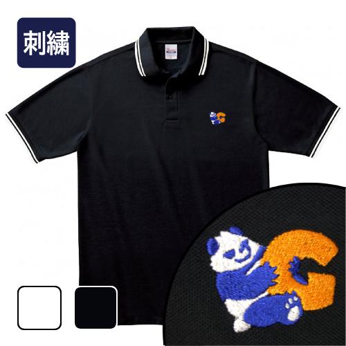 大きいサイズ メンズ ラインポロシャツ 半袖 刺繍 グラパンGロゴ/L 2L 3L 4L 5L