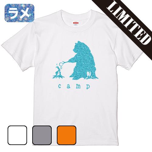 大きいサイズ メンズ Tシャツ 半袖 GLITTER ベアキャンプ(マシュマロ) / S M L 2L 3L 4L
