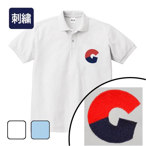 大きいサイズ メンズ ポロシャツ 半袖 刺繍 G bicolorLogo/L 2L 3L 4L 5L