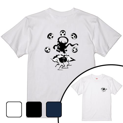 大きいサイズ メンズ Tシャツ 半袖 雷雲 / S M L 2L 3L 4L