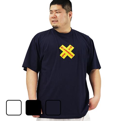 Tシャツ 半袖 大きいサイズ 5.6オンス ワッペン GLAMOROUS ボックスクロスロゴ / L 2L 3L 4L 5L 6L 7L / キングサイズ