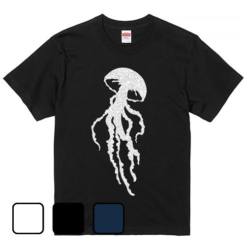 Tシャツ 半袖 大きいサイズ 5.6オンス GLITTER JELLY FISH/L 2L 3L 4L 5L 6L 7L/キングサイズ