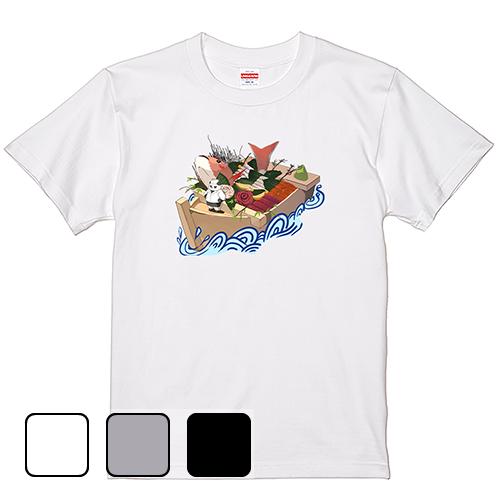 Tシャツ 半袖 大きいサイズ 5.6オンス 舟盛り/L 2L 3L 4L