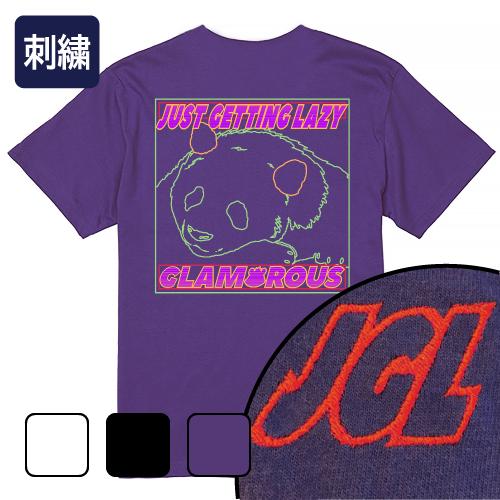 大きいサイズ メンズ Tシャツ 半袖 刺繍 JUST GETTING LAZY / S M L 2L 3L 4L