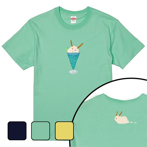 大きいサイズ メンズ うさぎクリームソーダ