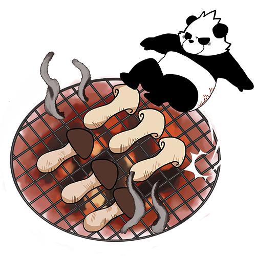 大きいサイズ メンズ 松茸の炭火焼