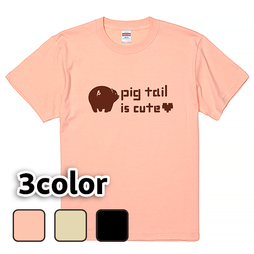 Tシャツ 半袖 大きいサイズ 5.6オンス ブタのしっぽ/L 2L 3L 4L 翌日発送可