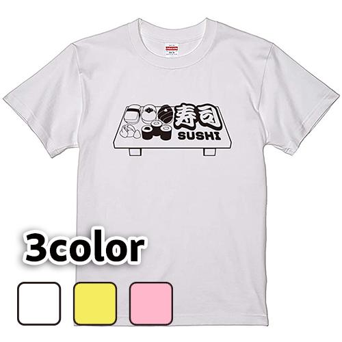 Tシャツ 半袖 大きいサイズ 5.6オンス 寿司 SUSHI/L 2L 3L 4L 翌日発送可