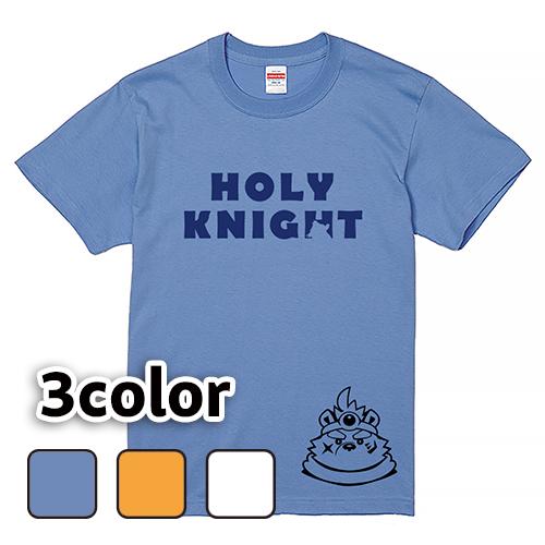 Tシャツ 半袖 大きいサイズ 5.6オンス HOLY KNIGHT/L 2L 3L 4L 翌日発送可
