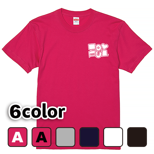 Tシャツ 半袖 大きいサイズ 5.6オンス TOYFUL公式/S M L 2L 3L 4L 翌日発送可