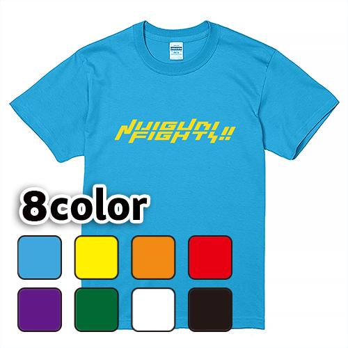 Tシャツ 半袖 大きいサイズ メンズ 5.6オンス 虹組ファイツ公式 チームロゴ/S M L 2L 3L 4L 翌日発送可