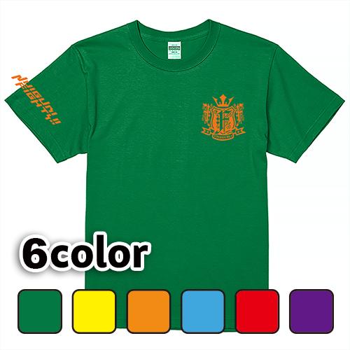 Tシャツ 半袖 大きいサイズ メンズ 5.6オンス 虹組ファイツ公式 エンブレム/S M L 2L 3L 4L