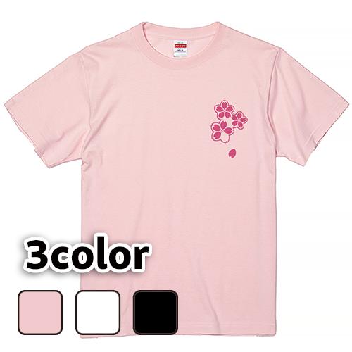 Tシャツ 半袖 大きいサイズ 5.6オンス 舞い散る花びら/L 2L 3L 4L 翌日発送可