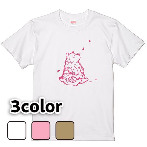 Tシャツ 半袖 大きいサイズ 5.6オンス 花びらと小グマ君/L 2L 3L 4L 5L 6L 7L キングサイズ 翌日発送可