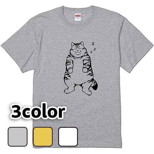 Tシャツ 半袖 大きいサイズ 5.6オンス 居眠りネコ/L 2L 3L 4L 翌日発送可