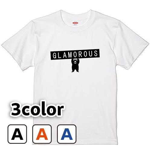 Tシャツ 半袖 大きいサイズ 5.6オンス BoxLogo Powerful bear/S M L 2L 3L 4L 翌日発送可
