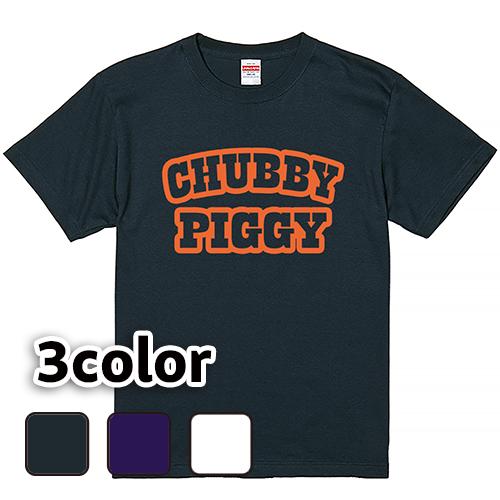 大きいサイズ メンズ Tシャツ 半袖 CHUBBY PIGGY / S M L 2L 3L 4L