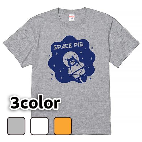 Tシャツ 半袖 大きいサイズ 5.6オンス SPACE PIG/L 2L 3L 4L 翌日発送可