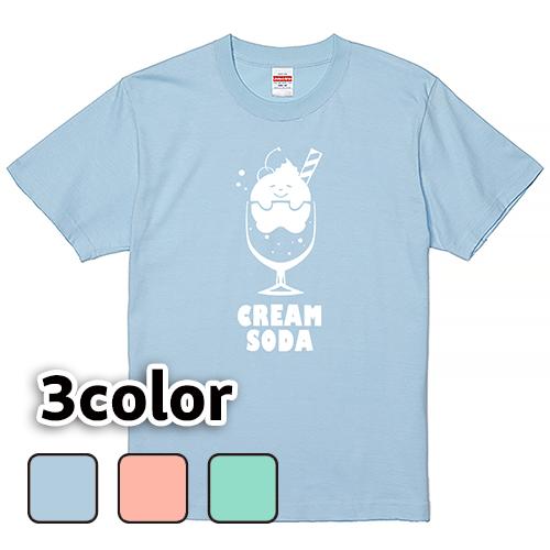 Tシャツ 半袖 大きいサイズ 5.6オンス CREAM SODA/L 2L 3L 4L