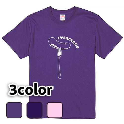 大きいサイズ メンズ Tシャツ 半袖 I Love ソーセージ / S M L 2L 3L 4L