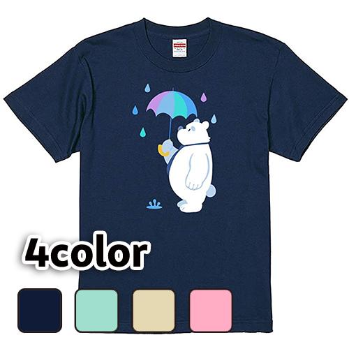 Tシャツ 半袖 大きいサイズ 5.6オンス 雨の日の白クマ/S M L 2L 3L 4L