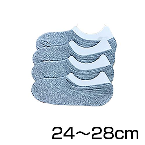 大きいサイズ メンズ 靴下 ソックス 4足セット くるぶし ホワイト(無地)/24-28cm