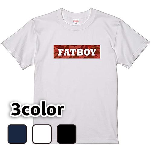 Tシャツ 半袖 大きいサイズ 5.6オンス ボックスロゴ(カモフラ) FATBOY/L 2L 3L 4L 5L 6L 7L/キングサイズ 翌日発送可