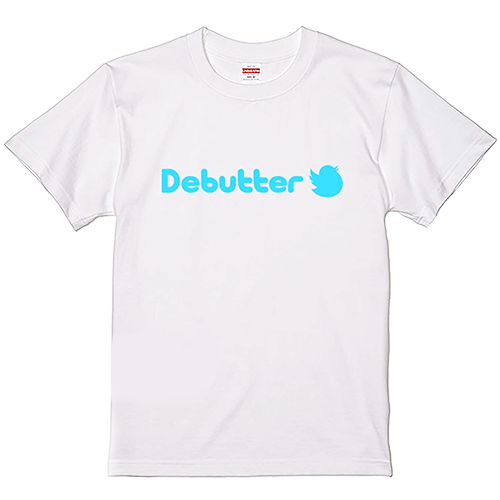 Tシャツ 半袖 大きいサイズ 5.6オンス Debutter(ホワイト)/L 2L 3L 4L 5L 6L 7L/キングサイズ 翌日発送可