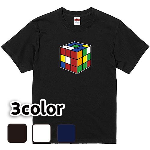 Tシャツ 半袖 大きいサイズ 5.6オンス カラフルブロック/L 2L 3L 4L 5L 6L 7L/キングサイズ 翌日発送可