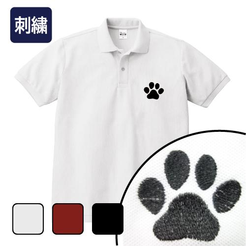 大きいサイズ メンズ ポロシャツ 半袖 刺繍 肉球スタンプ/L 2L 3L 4L 5L