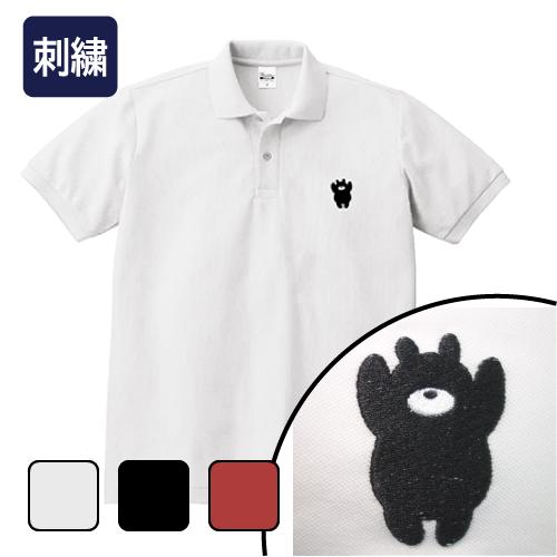 大きいサイズ メンズ ポロシャツ 半袖 刺繍 おてあげベア/L 2L 3L 4L 5L