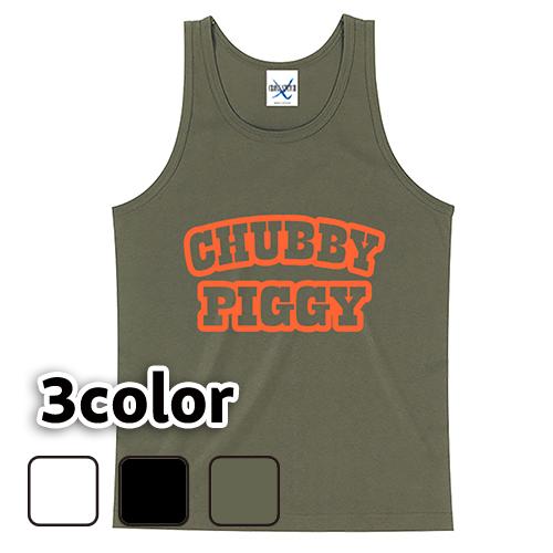 大きいサイズ メンズ タンクトップ CHUBBY PIGGY / L 2L 3L 4L