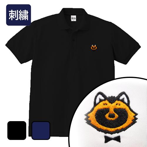 大きいサイズ メンズ ポロシャツ 半袖 刺繍 狸アイコン/L 2L 3L 4L 5L