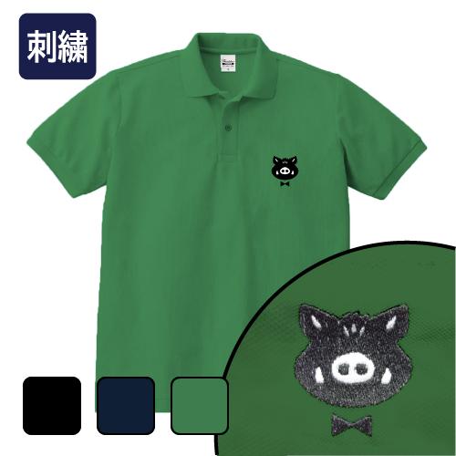 大きいサイズ メンズ ポロシャツ 半袖 刺繍 猪アイコン/L 2L 3L 4L 5L