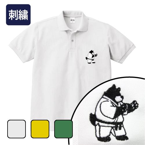 大きいサイズ メンズ ポロシャツ 半袖 刺繍 柔道くま/L 2L 3L 4L 5L