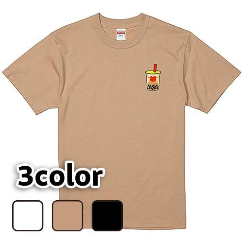 Tシャツ 半袖 大きいサイズ 5.6オンス クマタピ/L 2L 3L 4L 5L 6L 7L/キングサイズ 翌日発送可